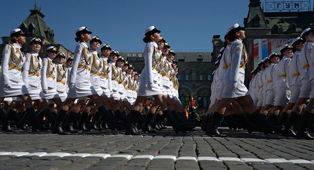 Desfile do Dia da Vitória em Moscou