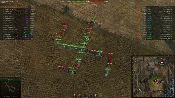 Эмблема вот оф танк 4