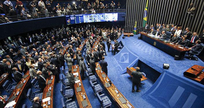 Afastamento de Dilma Rousseff é aprovado no Senado