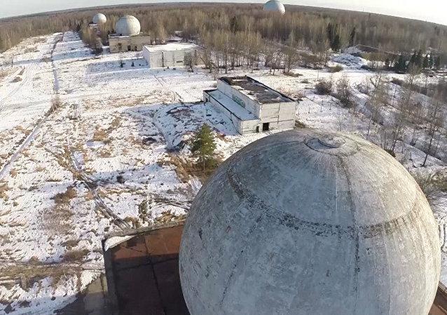 Imagens exclusivas de um sistema de defesa antimíssil em Moscou