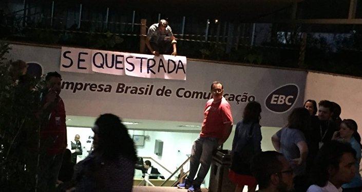 Trabalhadores da EBC protestam contra medidas arbitrárias