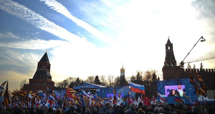 Comemoração do aniversário de reunificação da Crimeia com a Rússia, em Moscou
