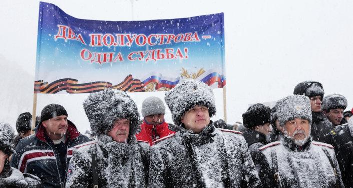 Comemoração do aniversário de reunificação da Crimeia com a Rússia, em Petropavlovsk-Kamchatsk