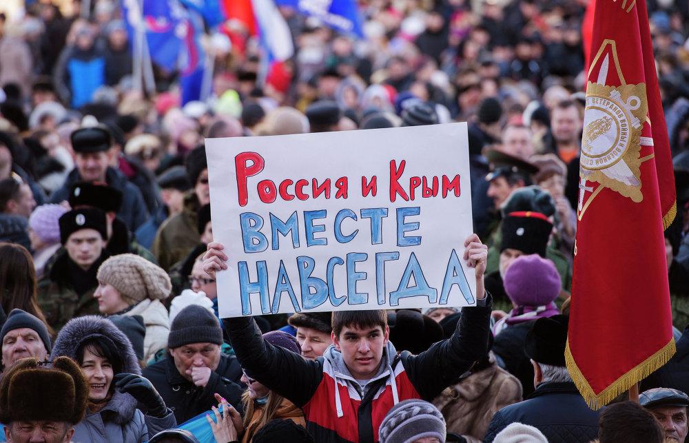 Comemoração do primeiro aniversário de reunificação da Crimeia com a Rússia em Omsk