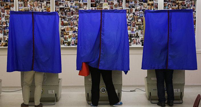 Eleições primárias presidenciais nos EUA