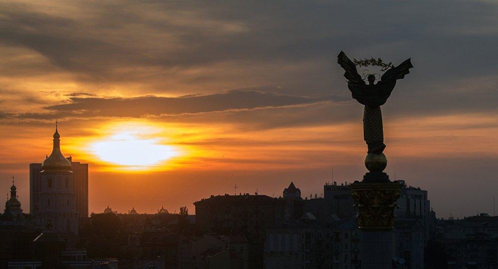Centro de Kiev