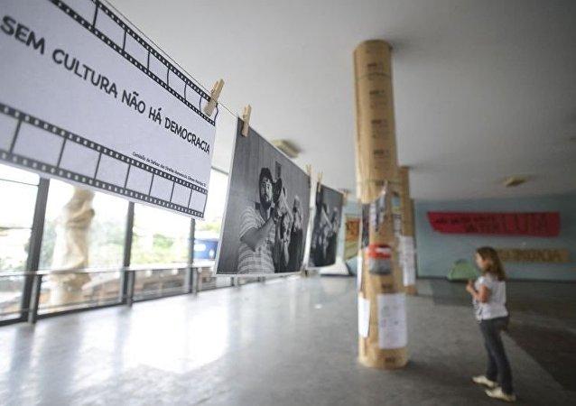 Ocupação do Palácio Gustavo Capanema