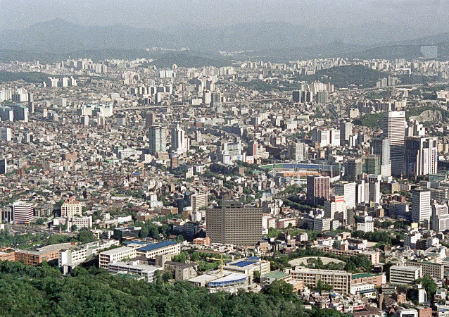 Seul, Coreia do Sul