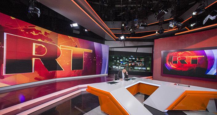 Estúdio da RT