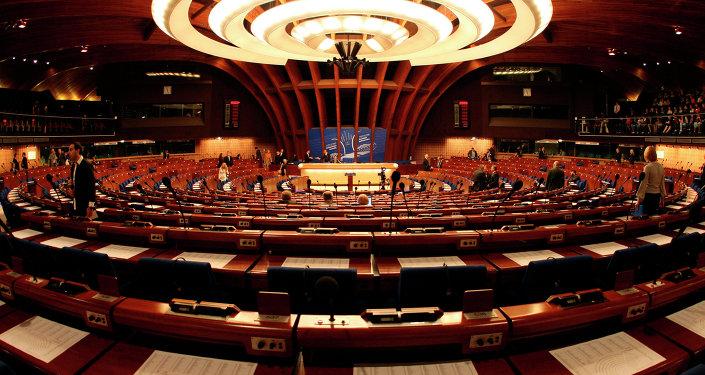 O Conselho da Europa