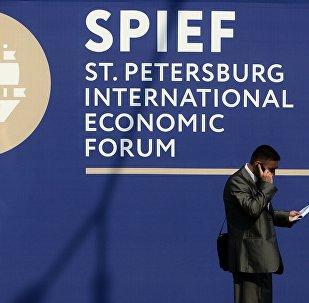 Fórum Econômico Internacional 2016