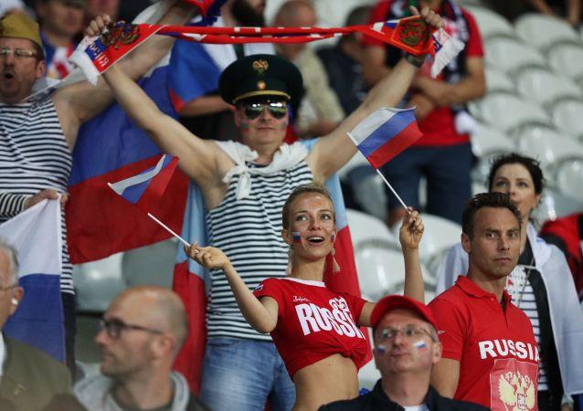 Torcedores russos no Euro 2016, na França