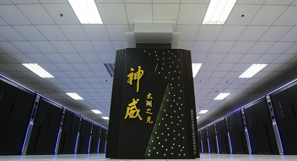 Supercomputador chinês Sunway TaihuLight