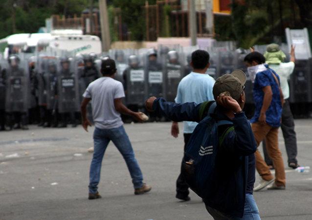 Manifestações na cidade de Oaxaca, 20 de julho de 2106