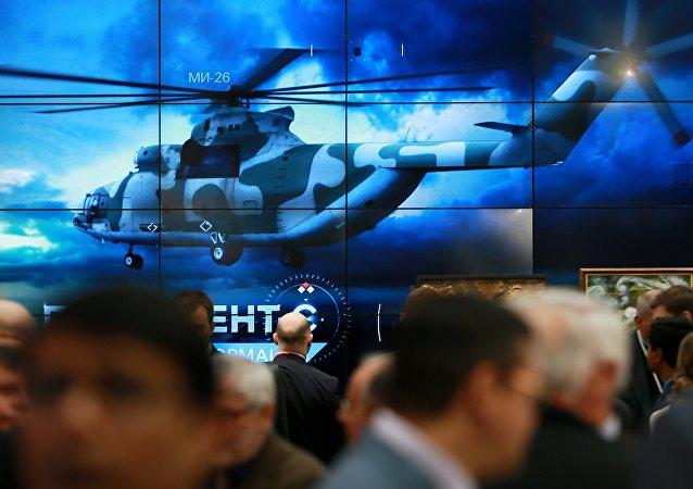 Nona exposição internacional da Indústria de Helicópteros HeliRussia 2016