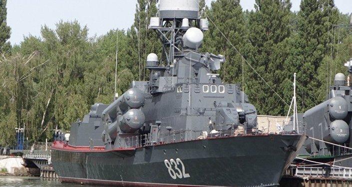 Navio porta-mísseis R-32