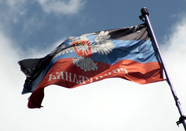 A bandeira da República Popular de Donetsk