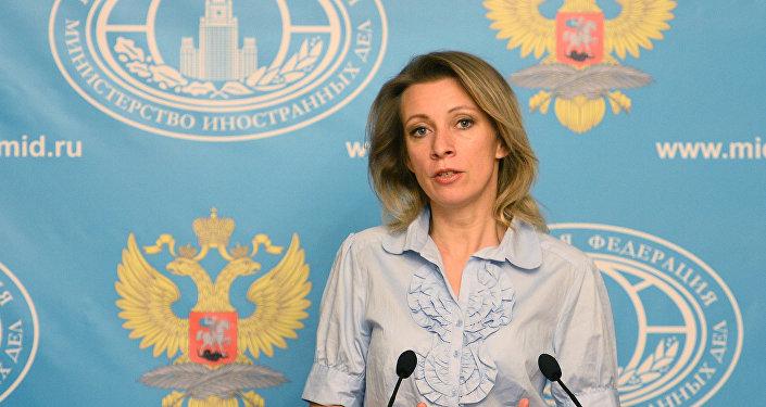 Representante oficial do Ministério das Relações Exteriores russo, Maria Zakharova, durante a entrevista coletiva semanal, Moscou, Rússia, 28 de junho de 2016