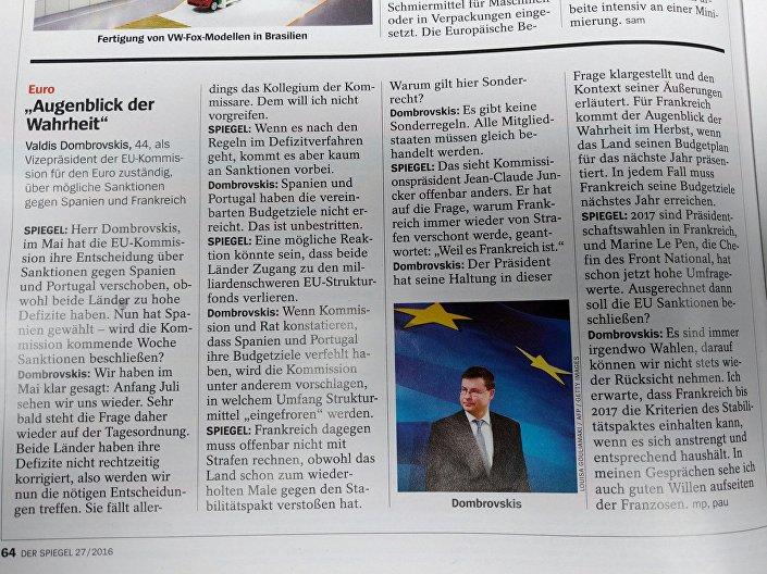 Entrevista com Valdis Dombrovskis na última edição do Spiegel