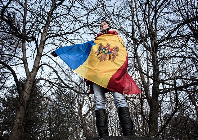 Bandeira da Moldávia