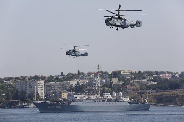 Comemoração do Dia da Dia da Marinha em Sevastopol, Rússia