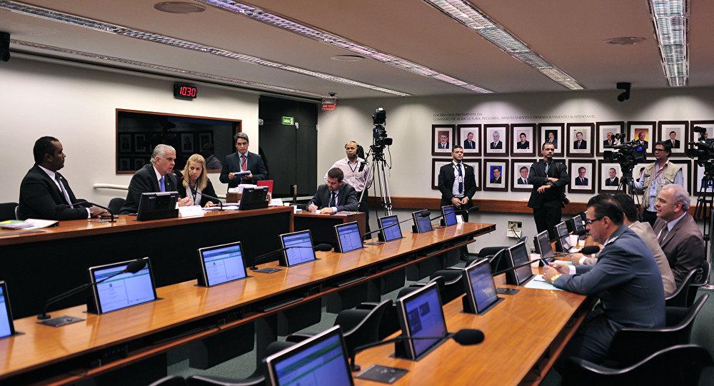 Reunião do Conselho de Ética da Câmara dos Deputados em 28-06-16.