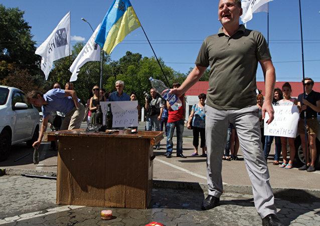 Manifestação contra a interrupção da importação de produtos ucranianos para a Rússia