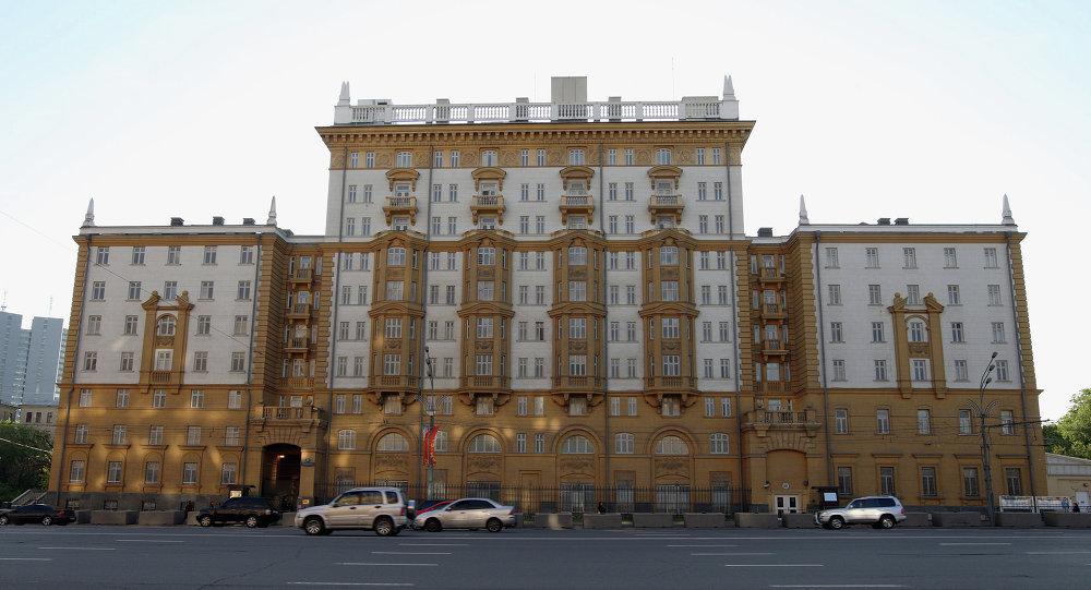 Embaixada dos EUA em Moscou