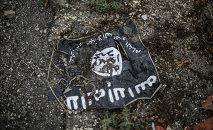 Bandeira do grupo terrorista Daesh