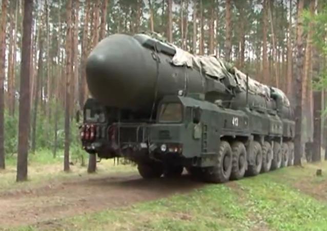 Confira o poder da Força dos Mísseis Estratégicos da Rússia