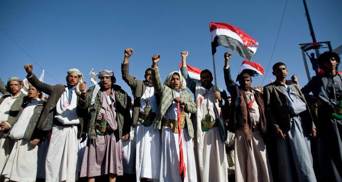 Houthis no Iêmen