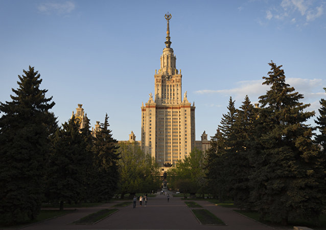 Universidade Estatal de Moscou Lomonosov