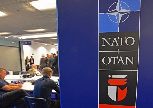 Anúncio da cúpula da OTAN