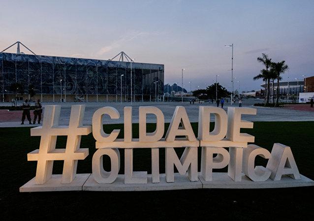 Vila Olimpica
