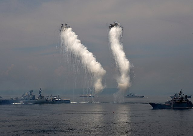 Navios da Frota do Pacífico
