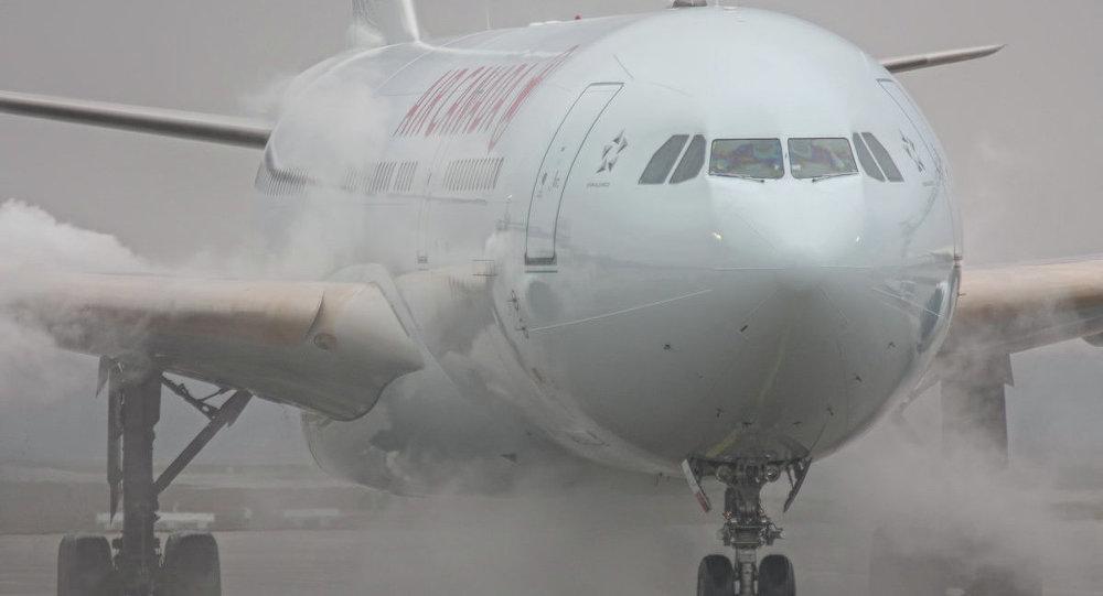 Airbus A330-343 Air Canada C-GFAH