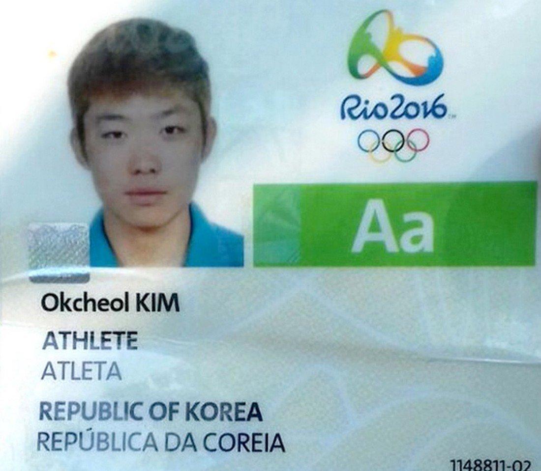 Crachá olímpico do Ciclista Coreano Ockcheol Kim que se envolveu em acidente na Vista Chinesa