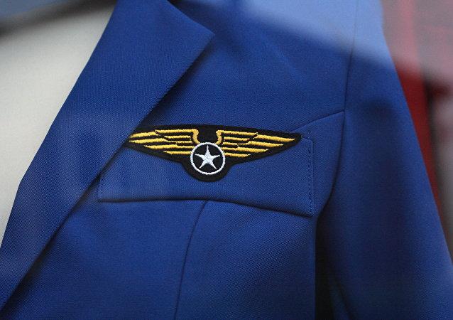 A uniforma de aeromoça