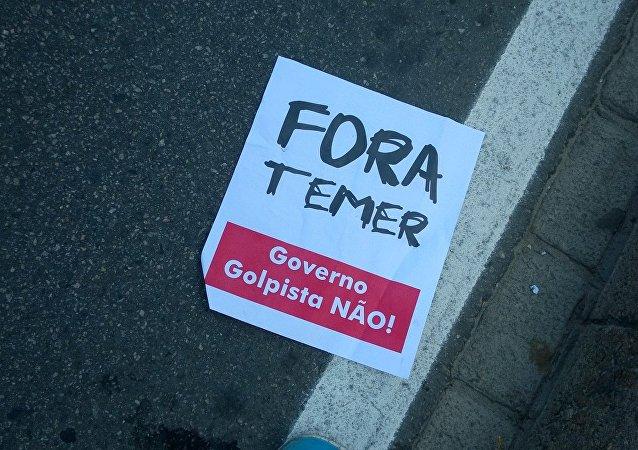 Panfleto distribuído durante protesto contra o governo de Michel Temer no Rio de Janeiro (arquivo)