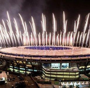 Maracanã recebe cerimônia de abertura oficial dos Jogos Olímpicos Rio 2016
