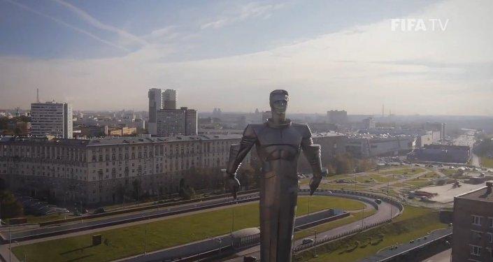 Moscou - cidade-sede da Copa do Mundo 2018