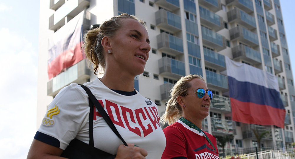 Vila Olímpica no Rio de Janeiro