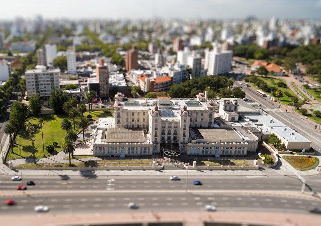 Sede de Mercosul