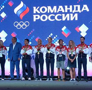 Cerimônia de homenagem aos vencedores olímpicos russos no Rio