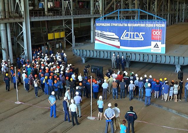 Cerimônia de assentamento da quilha do primeiro navio de cruzeiros russo