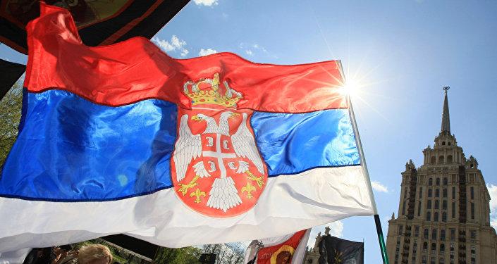 Marcha em apoio à Sérvia em Moscou