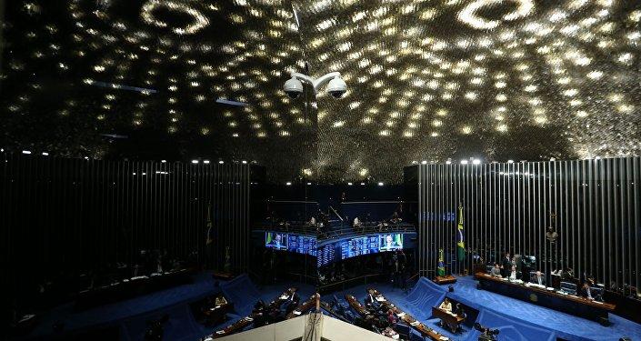 Dilma impeachment