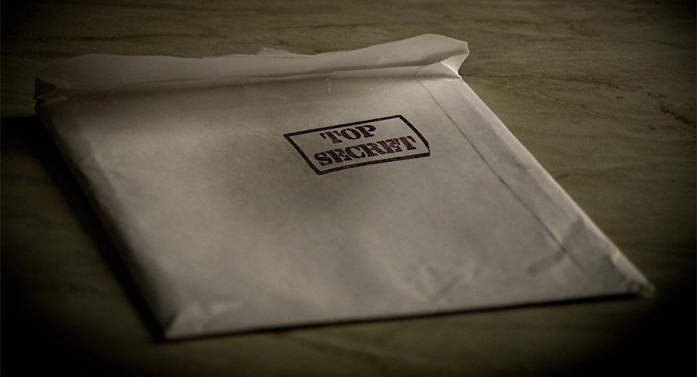 Informação secreta