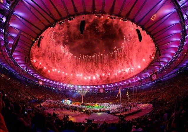 Festa de encerramento dos Jogos Olímpicos 2016