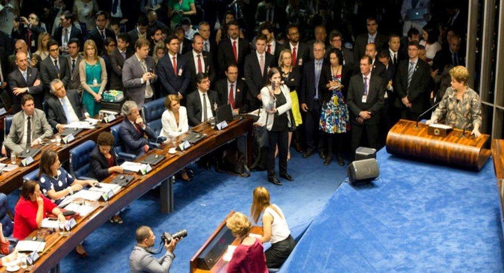 Julgamento do impeachment de Dilma Rousseff